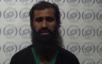 Был предотвращен теракт в Кабуле +Видео