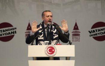 Эрдоган: мы взяли Африна под полный контроль