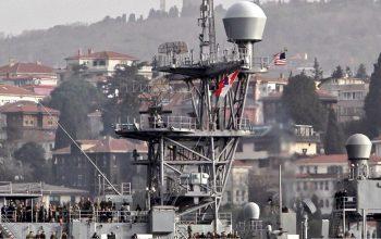 Десантный корабль ВМС США вошел в Чёрное море