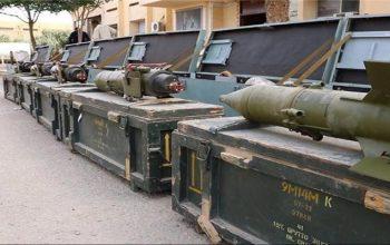 Оружие НАТО в складе террористической группировки Даиш+ Фото