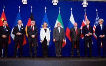 США с европейцами выработали условия сохранения соглашения по иранской ядерной программе