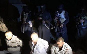 Боевики террористической группировки Даиш в Нангархаре обезглавили трех братьев
