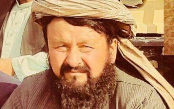 Генерал Гулам Фарук Кати был убит вместе с тремя его охранниками