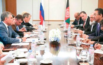 Госдума РФ и парламент Афганистана договорились о сотрудничестве