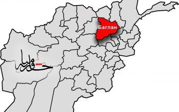 В Баглане при взрыве более 10 человек погибли и ранены