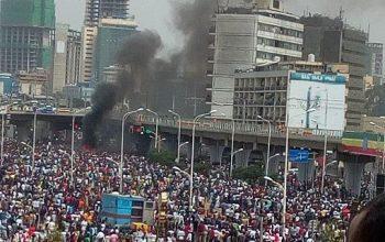 Гутерреш осудил взрыв в Эфиопии