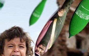 ООН: продолжение столкновения в Йемене приведут к человеческой трагедии