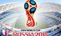Россия: в четверг начинается чемпионат мира 2018 по футболу