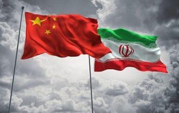 Несмотря на санкции США, Китай продолжит торговые отношения с Ираном