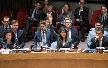 США выходят из СПЧ ООН