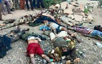 При операции армии Йемена на базе Саудовской Аравии были убиты 30 саудовцев