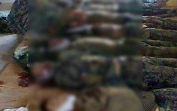 В результате нападения Талибана в уезде Дашт-э-Арчи 36 солдат были убиты
