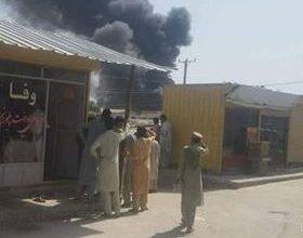 При взрыве в центре Нангархара 6 человек погибли и ранены