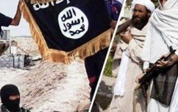 При столкновении между боевиками «Талибан» и Даиш более 70 террористов были убиты