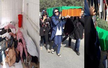 Преступления террористической группировки Даиш / геноцид Хазар в Афганистане