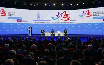 На полях ВЭФ Россия, Южная Корея и КНДР намерены обсудить трёхстороннее сотрудничество
