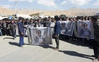 Жители Бамиана призывают убрать блокаду Аллипура