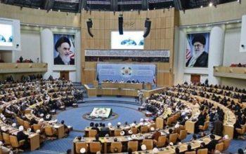 Открытие Конференции международного единства с участием афганских делегатов