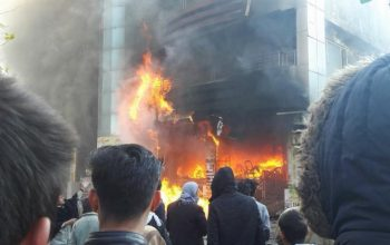 Пожар в Карте Парван провинции Кабул