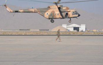 Крушение вертолета АНА в Кандагаре
