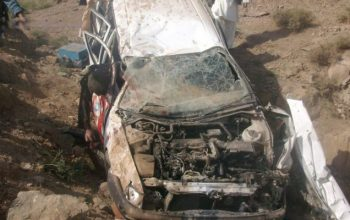 В результате взрыва мины в Герате погибли трое мирных жителей