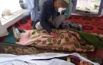 Трое членов семьи были убиты в Тахаре