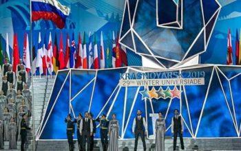 Зимняя международная универсиада в России с присутствием Афганистана