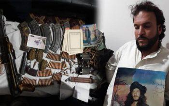 Опасный террорист арестован в Кабуле