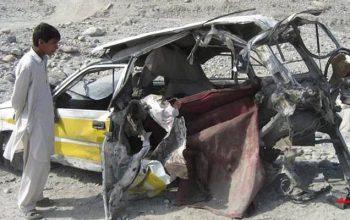 При взрыве придорожной мины в Балхе 11 мирных жителей погибли