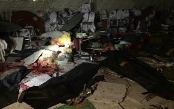 Число погибших при взрыве в Кабуле возросло до 63