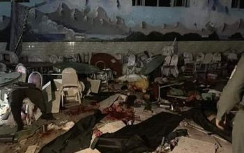 В Кабуле при взрыве во время свадьбы погибли 50 человек