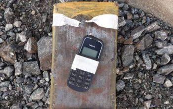Взрыв в Газни был предотвращен
