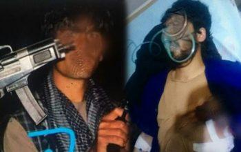 Один из самых опасных преступников Кабула был арестован