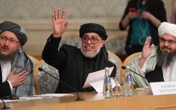 Делегация Талибан прибыла в Кабул