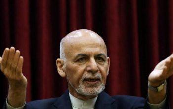 Указ президента об освобождении 5000 заключенных Талибан