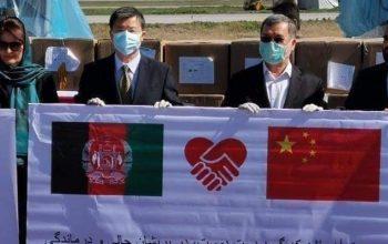 Первая партия китайской медицинской помощи прибыла в Афганистан