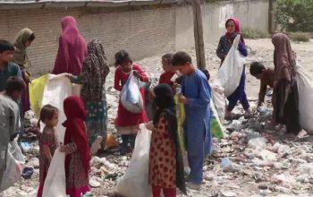 ВПП оказывает помощь нуждающимся в Афганистане