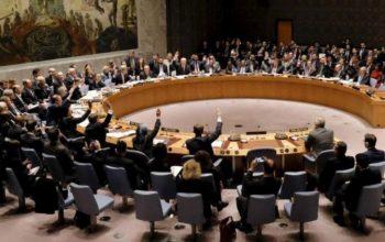 На второй план России по поддержке Сирии было наложено вето