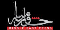 Средний Восток