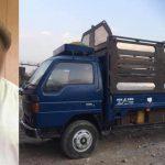 В Кабуле был обнаружен грузовик с взрывчаткой