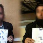 В Кабуле арестованы двое членов организации Даиш