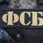 В Московском регионе ФСБ предотвратила теракты