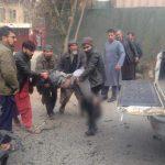 В результате взрывов в Кабуле пять человек погибли