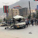 В результате взрыва в Кабуле ۱۵ человек получили ранения