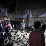 В Афганистане при взрыве погибли восемь человек