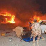 Взрыв в Кветте, Пакистан; четыре человека погибли