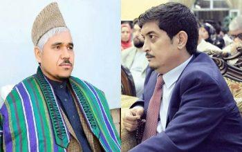 سه کشته در اثر درگیری میان 2 تن از نمایندگان مردم، در ولایت بلخ