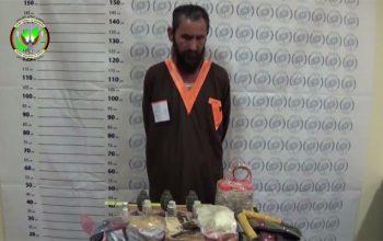 جلوگیریاز یک حمله تروریستی در شهر کندز