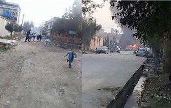 حمله مهاجمان به موسسه نجات کودکان در جلال آباد 28 کشته و زخمی برجای گذاشت