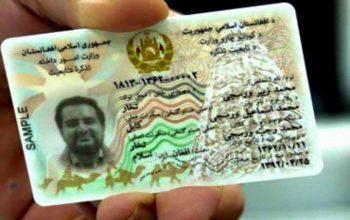 ریک افغانیت در کفش کیست، پارلمان یا حکومت؟